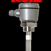 BR FTC-130DC SONDA BR 22.356C Sensor de Nível Capacitivo